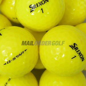 Srixon Q-Star Yellow